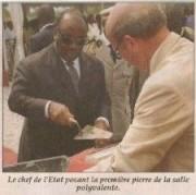 Ali Bongo et Hans Fahrni